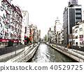 오사카 풍경 40529725