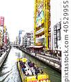 Osaka landscape 40529955