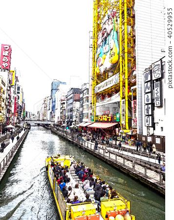 大阪風景 40529955