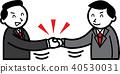 Handshake, handshake, handshaking 40530031