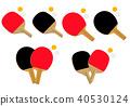 ปิงปอง,กีฬา,กีฬาที่ใช้ลูกบอล 40530124
