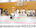 ภาพการแข่งขันยูโดโบคาชิ 40532236
