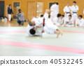 ภาพการแข่งขันยูโดโบคาชิ 40532245