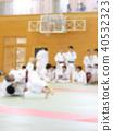 ภาพการแข่งขันยูโดโบคาชิ 40532323