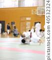 ภาพการแข่งขันยูโดโบคาชิ 40532324