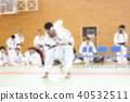 ภาพการแข่งขันยูโดโบคาชิ 40532511