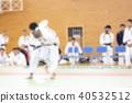 ภาพการแข่งขันยูโดโบคาชิ 40532512