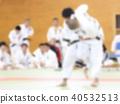 ภาพการแข่งขันยูโดโบคาชิ 40532513