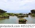풍경, 경치, 자연 40532527