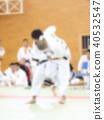 ภาพการแข่งขันยูโดโบคาชิ 40532547