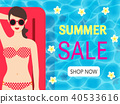 Sexy lady enjoy her summer holiday on the pool and 40533616