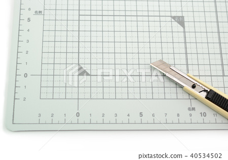 Cutting mat 40534502