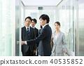 電梯業務 40535852