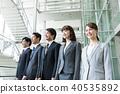 大量的人排隊業務 40535892