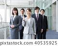 男人和女人 男女 商務人士 40535925