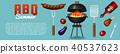 bbq, barbecue, grill 40537623