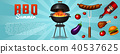 Barbecue grill elements set isolated on red background. BBQ party poster. Summer time. Meat 40537625