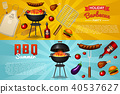 Barbecue grill elements set isolated on red background. BBQ party poster. Summer time. Meat 40537627