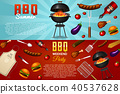 bbq, barbecue, grill 40537628