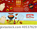 bbq, barbecue, grill 40537629