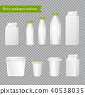 dairy, packaging, pack 40538035