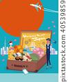 illustration, vector, vectors 40539859