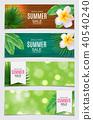 summer sale background 40540240