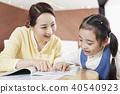 교육, 딸, 미소 40540923
