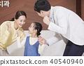 생활,가족,아빠,엄마,딸 40540940