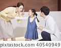 생활,가족,아빠,엄마,딸 40540949
