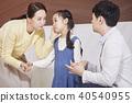 가족, 딸, 어린이 40540955