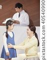 가족, 딸, 어린이 40540990