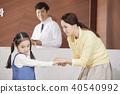 가족, 딸, 어린이 40540992