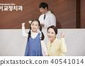 병원,의사,엄마,딸 40541014