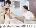 병원,간호사,아빠,딸 40541117