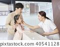 병원,간호사,아빠,딸 40541128