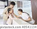 간호사, 딸, 아빠 40541134