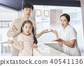 간호사, 딸, 아빠 40541136