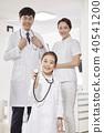 병원,의사,간호사,소녀 40541200