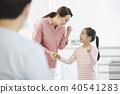 병원,의사,엄마,딸 40541283