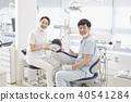 간호사, 병원, 치과의사 40541284