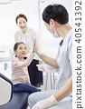 병원,의사,엄마,딸 40541392