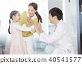 병원,의사,엄마,딸 40541577