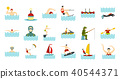 Water activities icon set, flat style 40544371