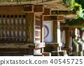 แท่นบูชา ศาล,เกียวโต,ประเทศญี่ปุ่น 40545725
