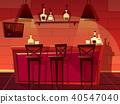 Bar pub counter interior vector cartoon illustration 40547040