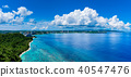 괌, 바다, 풍경 40547476
