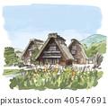 Shirakawago image 40547691