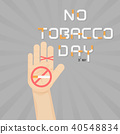Human hands and cigarette.Quit Tobacco vector  40548834