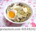 japanese food, japanese cuisine, stewed 40549242